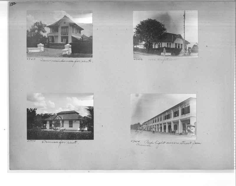 Mission Photograph Album - Malaysia #4 page 0132