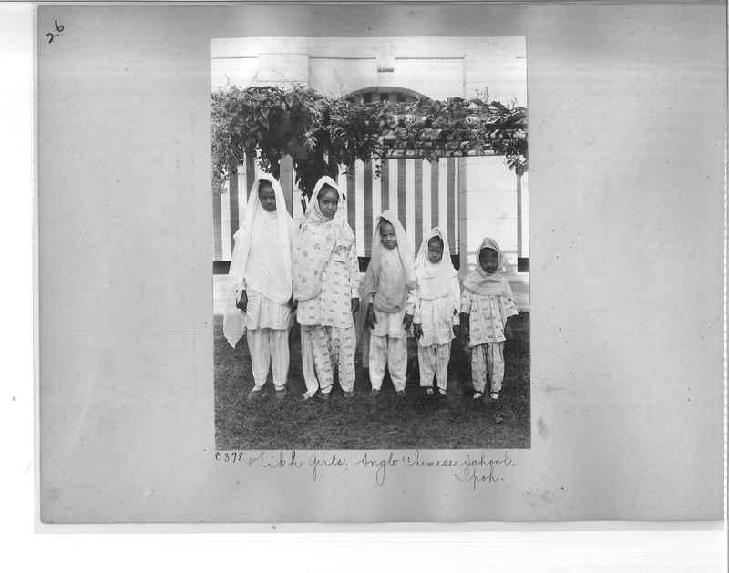 Mission Photograph Album - Malaysia #7 page 0026