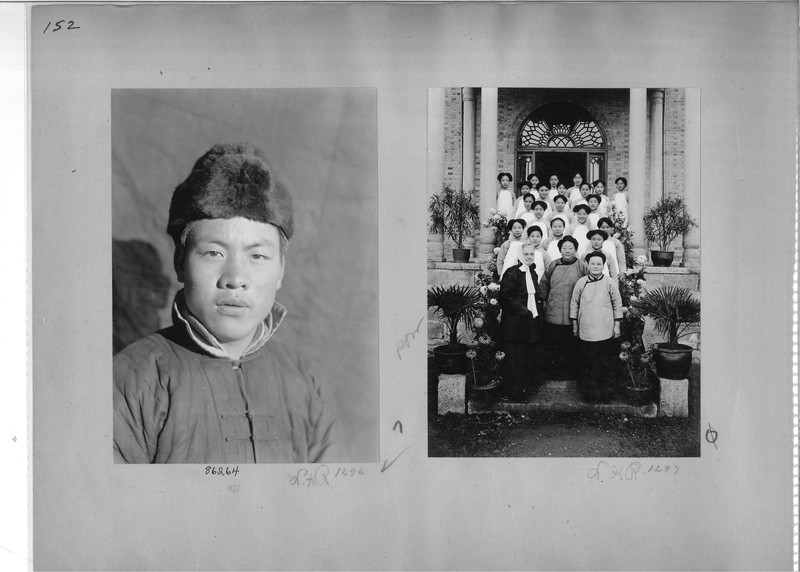 Mission Photograph Album - China #19 page 0152