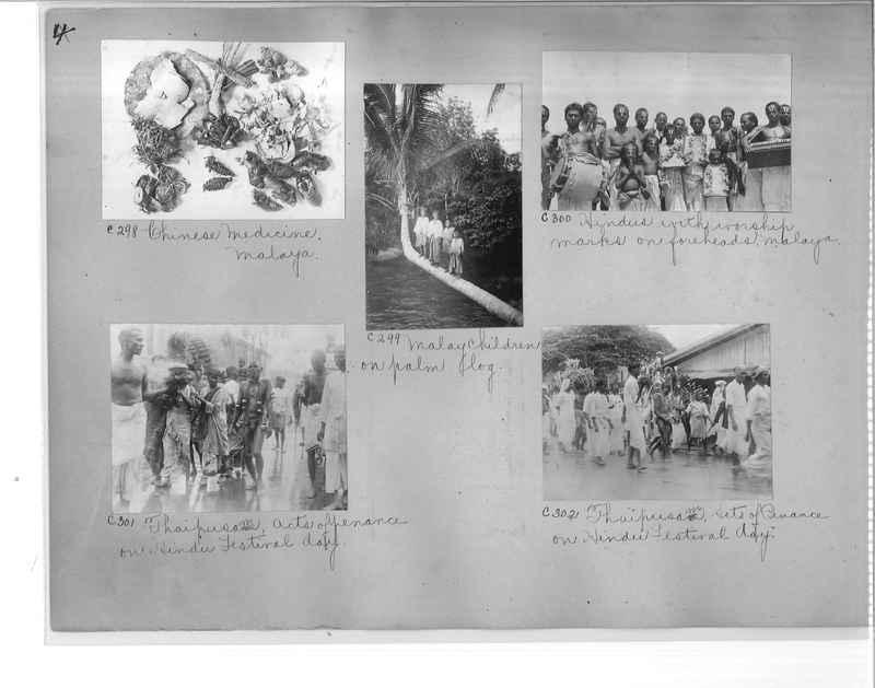 Mission Photograph Album - Malaysia #7 page 0004