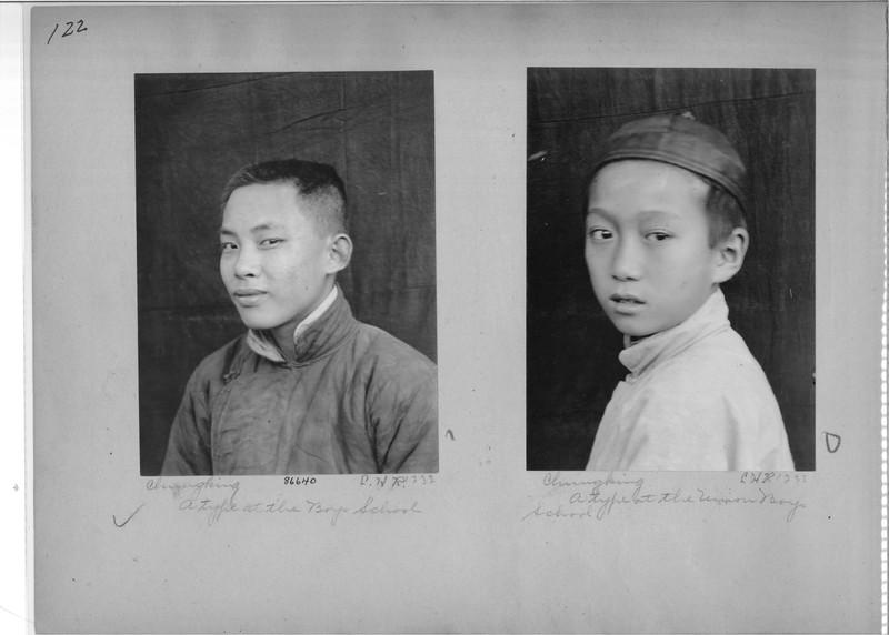 Mission Photograph Album - China #19 page 0122