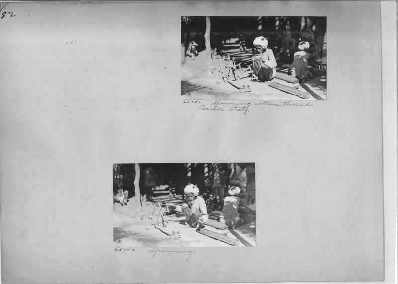 Mission Photograph Album - India #08 Page 0082