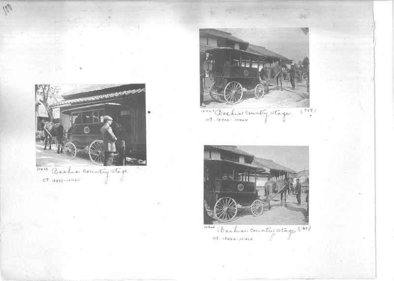 Mission Photograph Album -  Japan #01 Page 0100