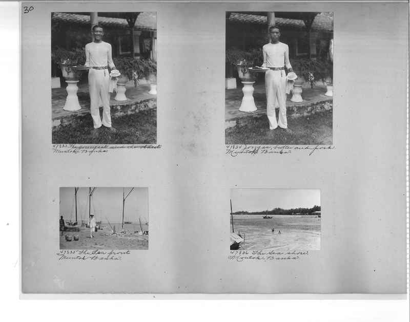 Mission Photograph Album - Malaysia #5 page 0030