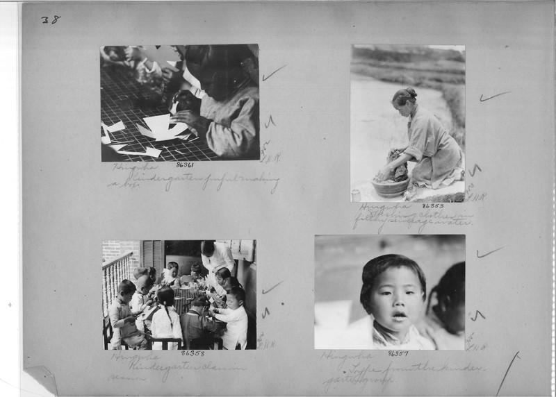 Mission Photograph Album - China #19 page 0038