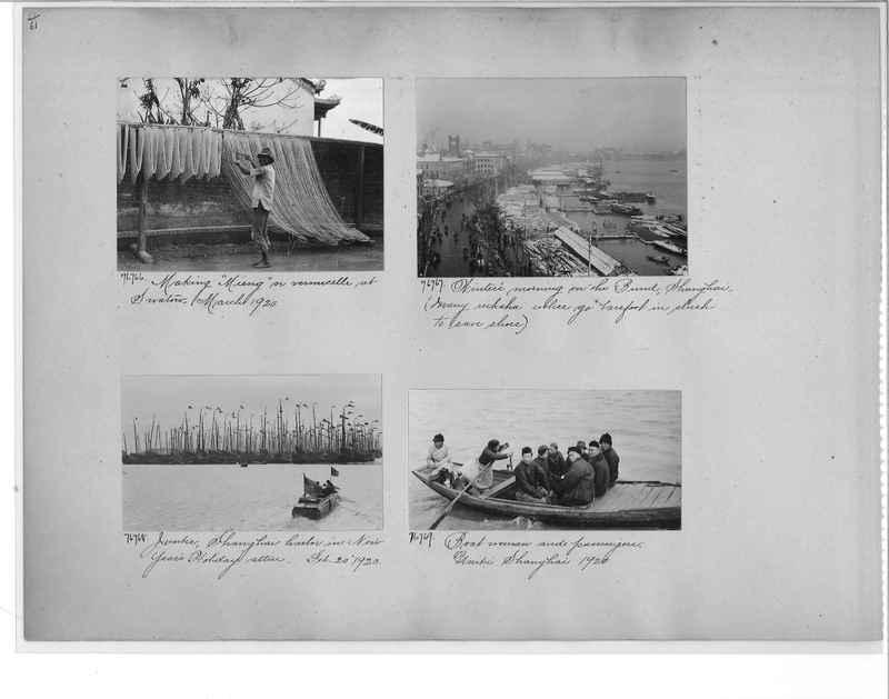 Mission Photograph Album - China #10 pg. 0061