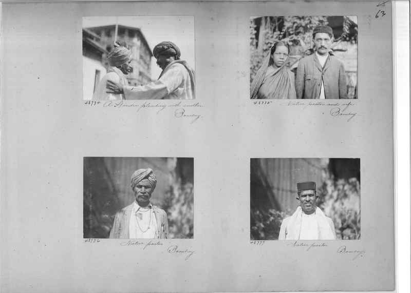 Mission Photograph Album - India #07 Page_0063