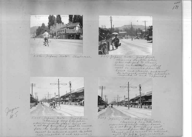 Mission Photograph Album - Japan #05 Page 0171