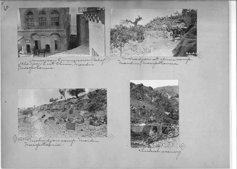 Mission Photograph Album - Western Asia - O.P. - #01 page_0060
