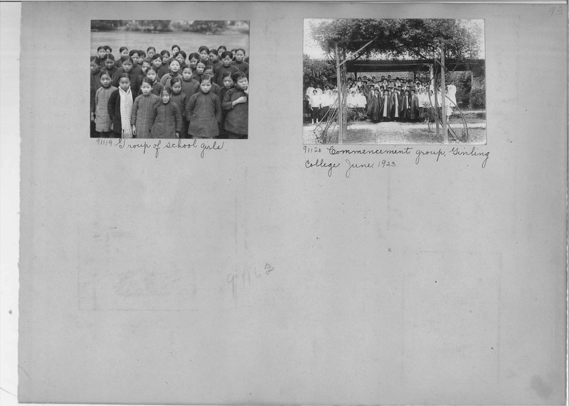 Mission Photograph Album - China #14 page 0093