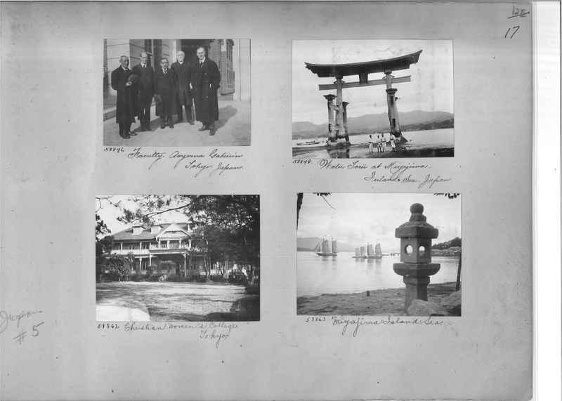 Mission Photograph Album - Japan #05 Page 0017