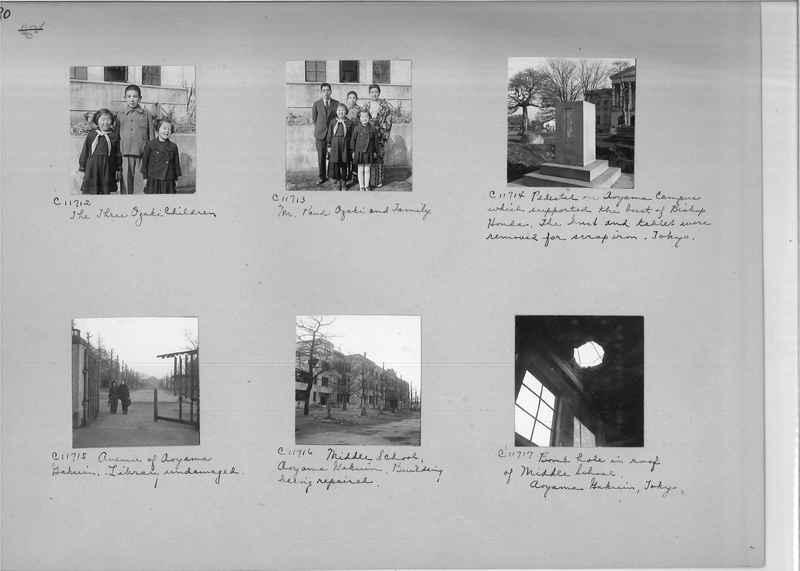 Mission Photograph Album - Japan #06 Page 0080