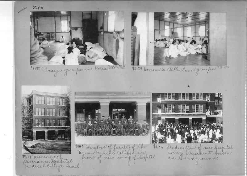 Mission Photograph Album - Korea #5 page 0200