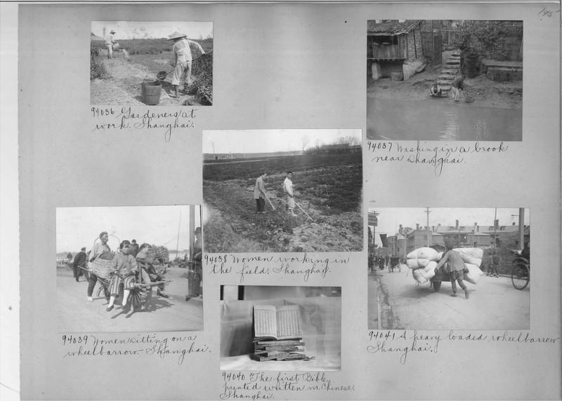 Mission Photograph Album - China #14 page 0145