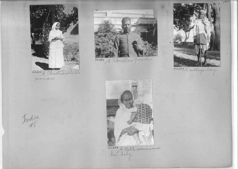 Mission Photograph Album - India #05_0195
