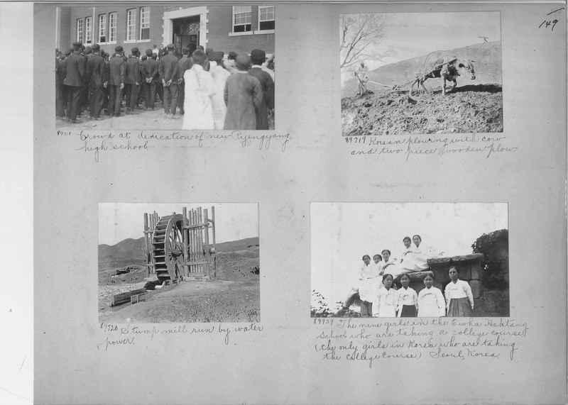 Mission Photograph Album - Korea #5 page 0149