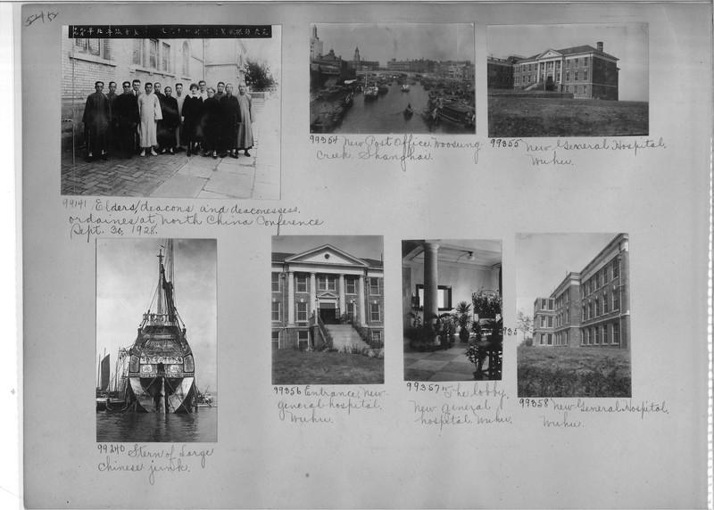 Mission Photograph Album - China #15 page 0052