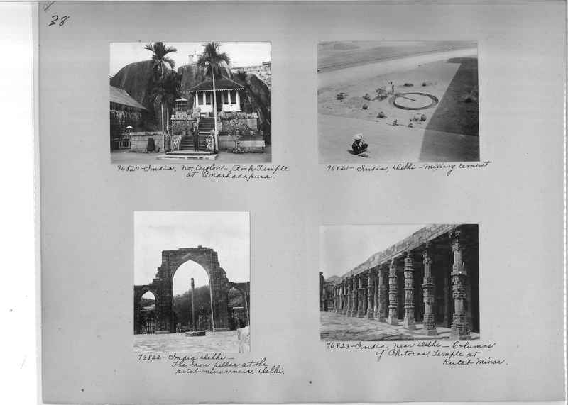 Mission Photograph Album - India #09 Page 0038