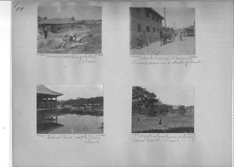 Mission Photograph Album - Korea #1 page 0114