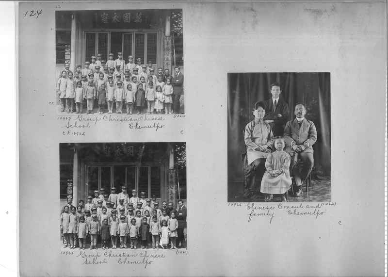 Mission Photograph Album - Korea #1 page 0124
