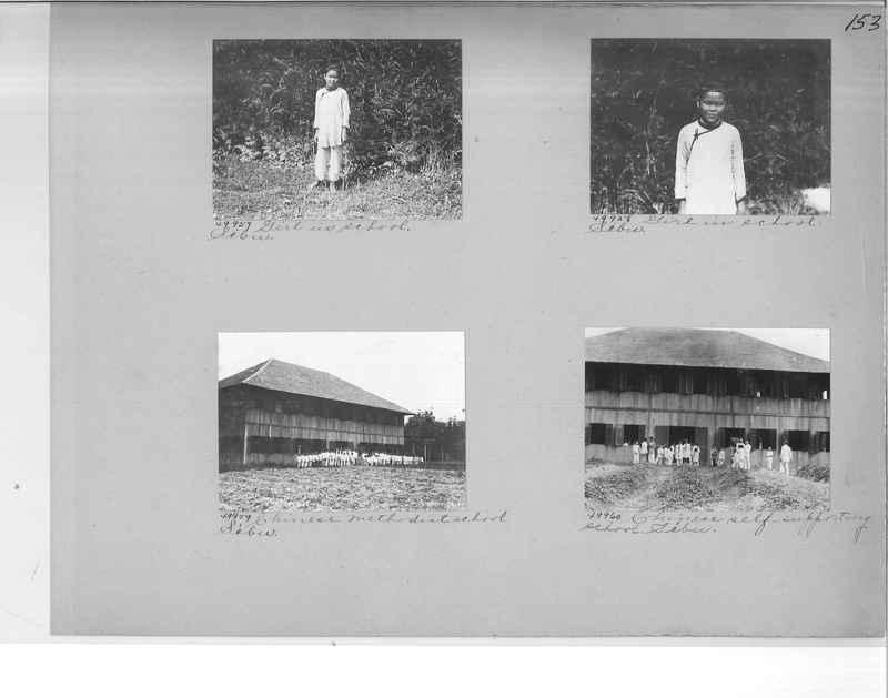 Mission Photograph Album - Malaysia #5 page 0153