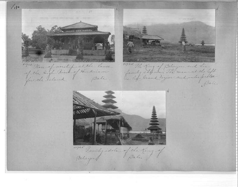 Mission Photograph Album - Malaysia #2 page 0150