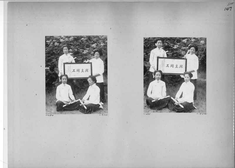 Mission Photograph Album - China #2 page  0147