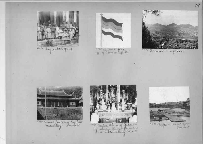 Mission Photograph Album - China #2 page  0019