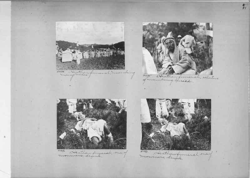 Mission Photograph Album - Korea #3 page 0051.jpg