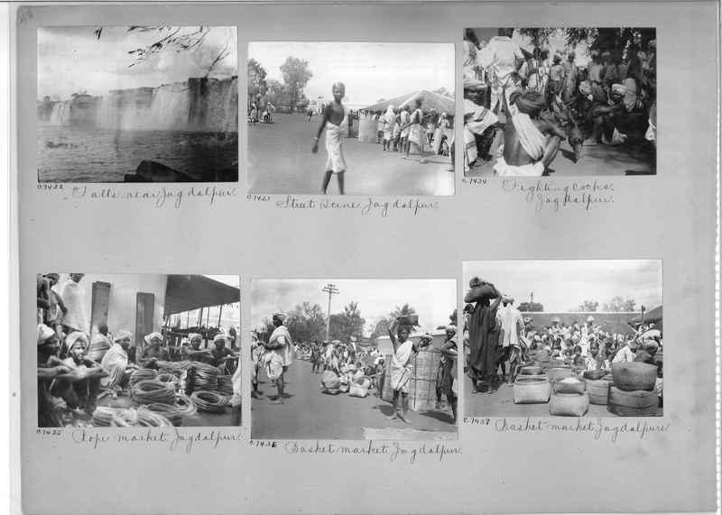 Mission Photograph Album - India #13 Page 0048
