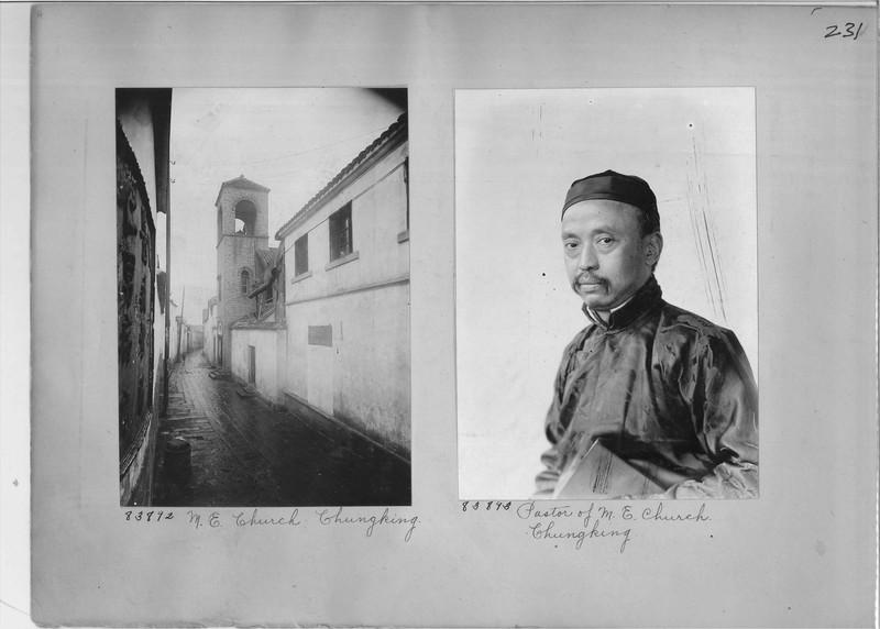 Mission Photograph Album - China #7 page 0231
