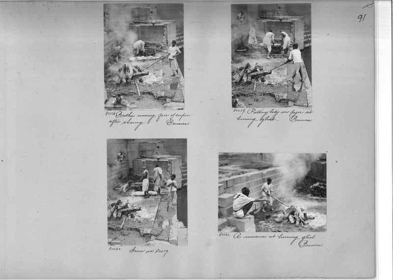 Mission Photograph Album - India #09 Page 0091