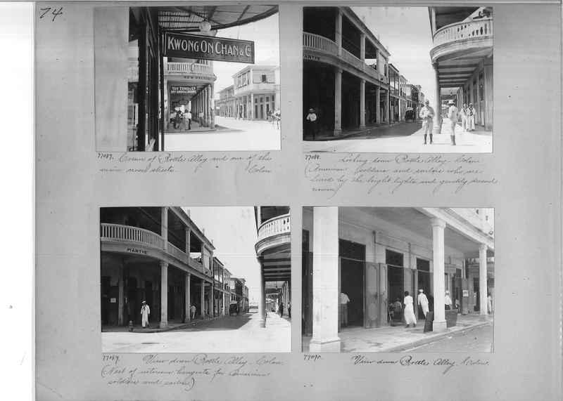 Mission Photograph Album - Panama #03 page 0074