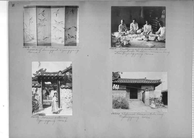 Mission Photograph Album - Korea #3 page 0088.jpg