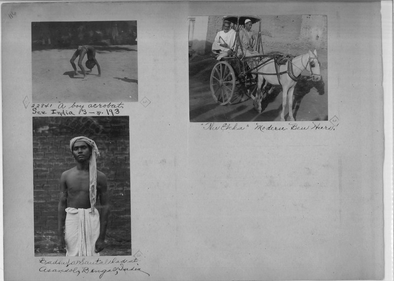 Mission Photograph Album - India - O.P. #02 Page 0116