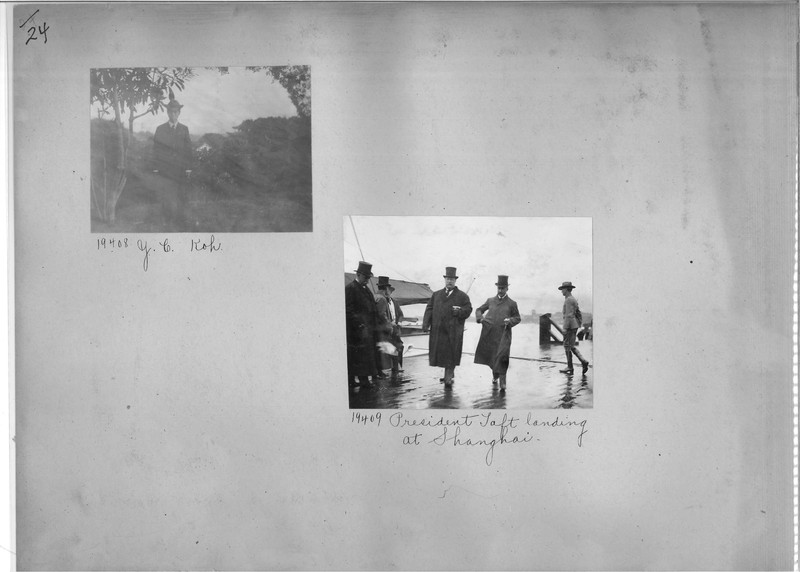 Mission Photograph Album - China #6 page 0024