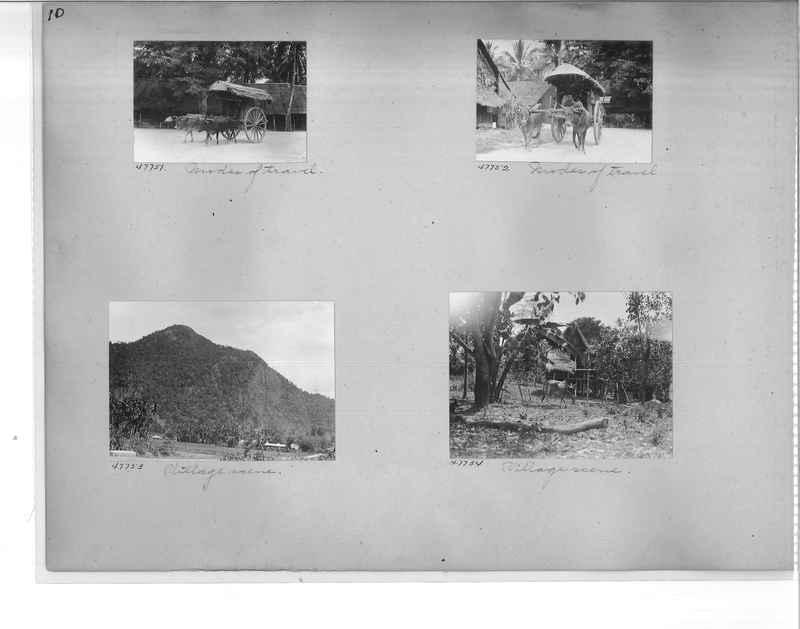 Mission Photograph Album - Malaysia #5 page 0010