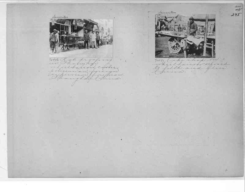 Mission Photograph Album - China #9 page 0245