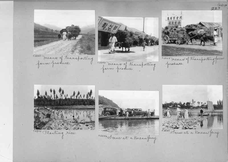 Mission Photograph Album - Korea #5 page 0227