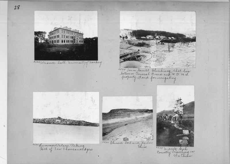 Mission Photograph Album - China #2 page  0028