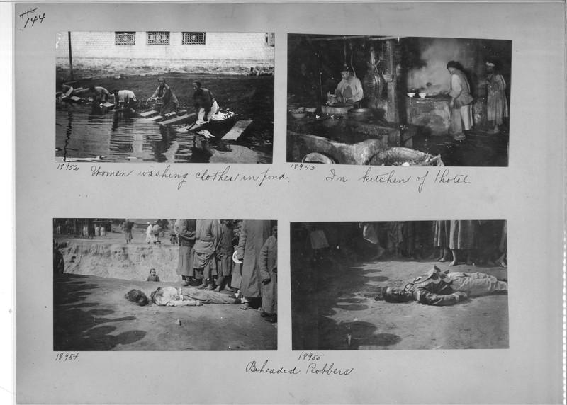 Mission Photograph Album - China #5 page 0144