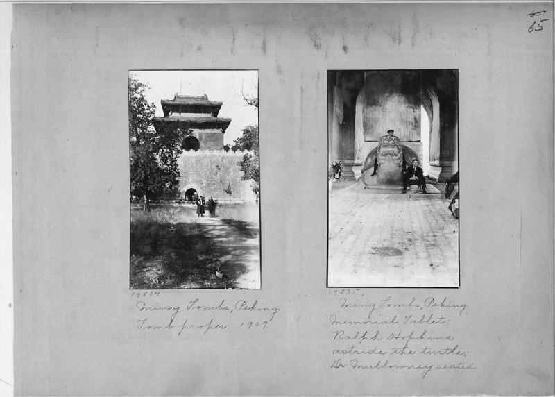 Mission Photograph Album - China #6 page 0065