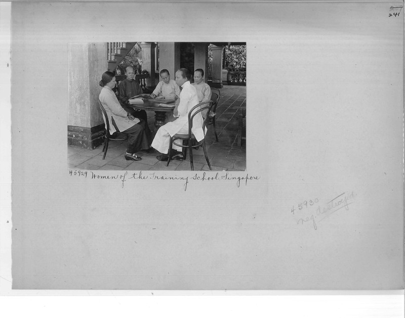 Mission Photograph Album - Malaysia #2 page 0241