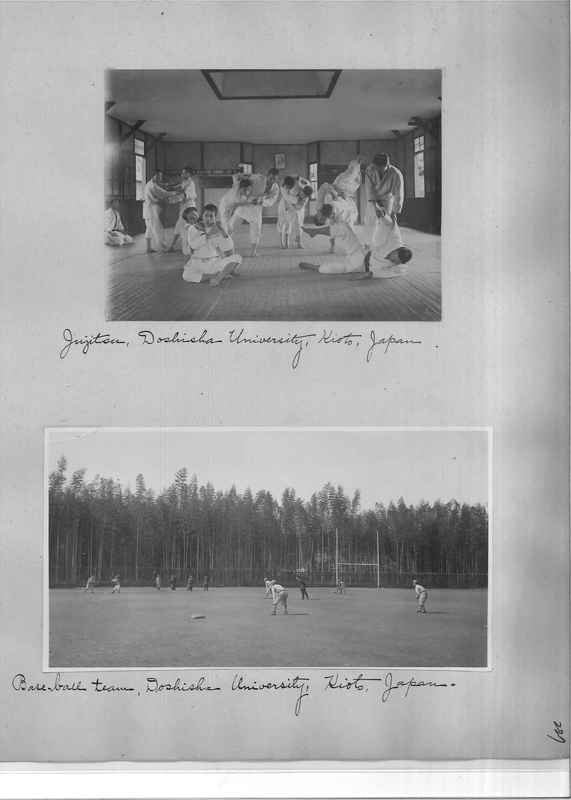 Mission Photograph Album - Japan and Korea #01 Page 0227
