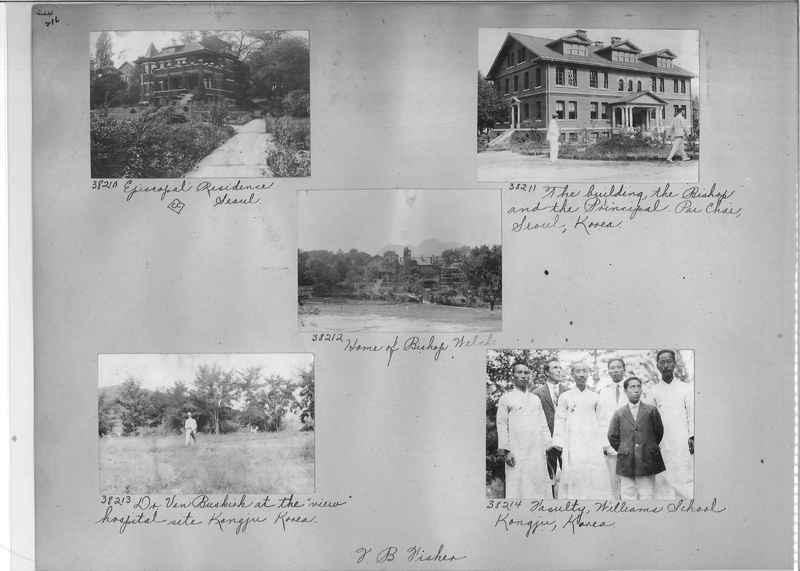 Mission Photograph Album - Korea #2 page 0216