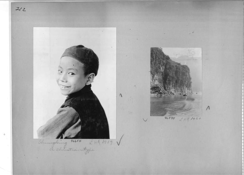 Mission Photograph Album - China #19 page 0212