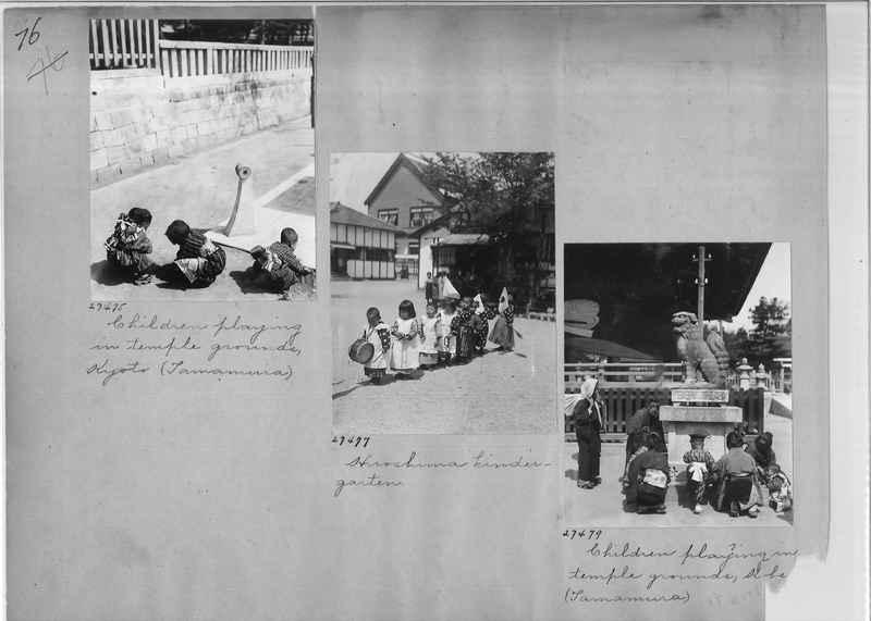Mission Photograph Album - Japan #02 Page 0076