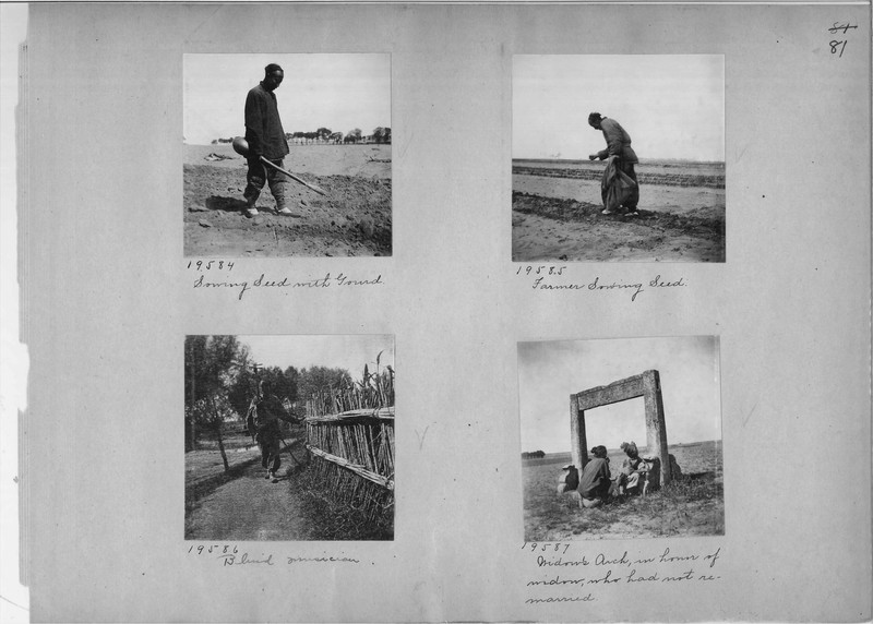 Mission Photograph Album - China #6 page 0081