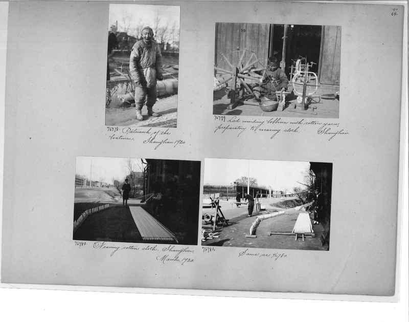Mission Photograph Album - China #10 pg. 0064