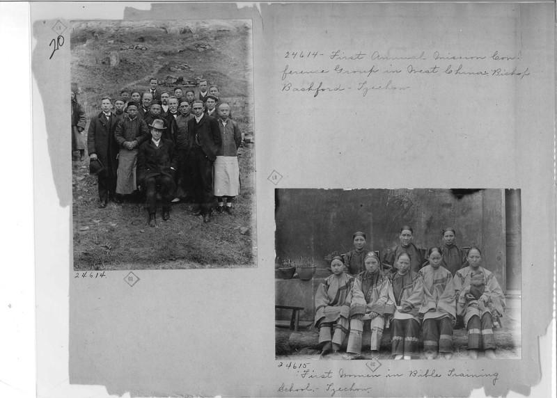 Mission Photograph Album - China #7 page 0020